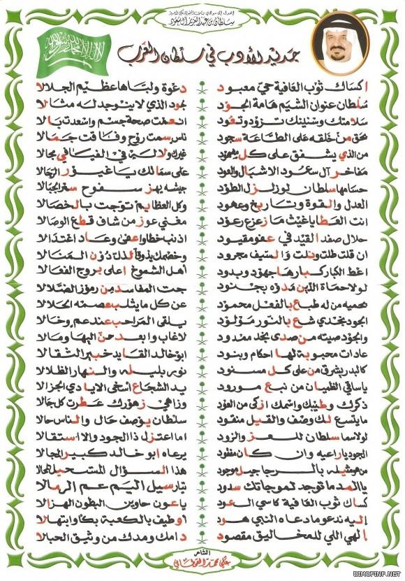 قراءة في قصائد الشاعر علي محمد القحطاني صحيفة نبض الشمال الإلكترونية